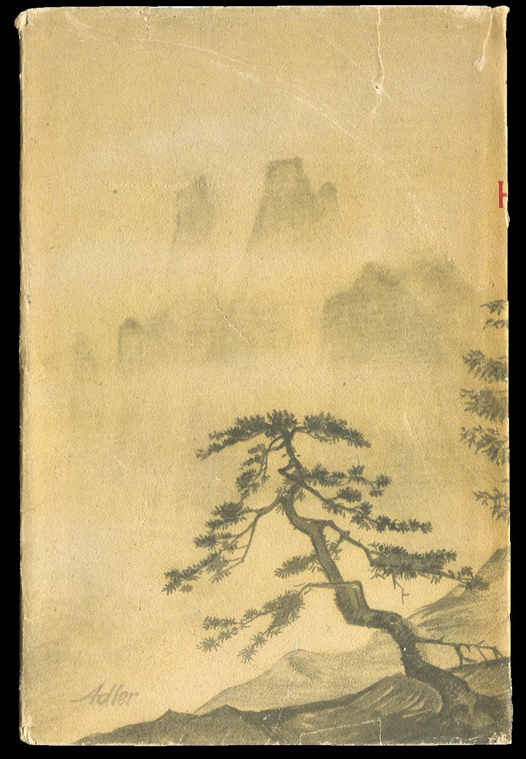 Old Paper Texture Png Old Paper Eastern Landscape