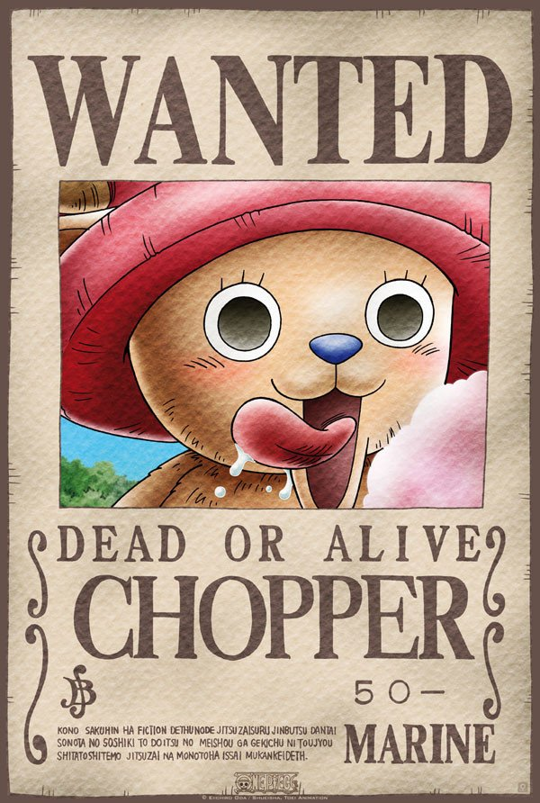 One Piece Wanted Posters E Piece Poster Wanted Chopper