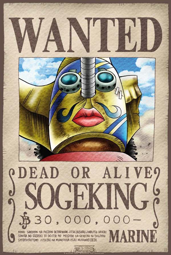 One Piece Wanted Posters E Piece Poster Wanted sogeking