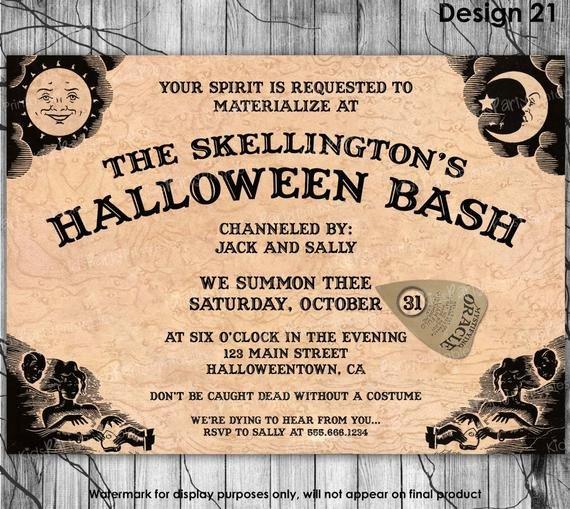 Ouija Board Invitation Template Halloween Invitation Adult Ouija Board Invitation Printable