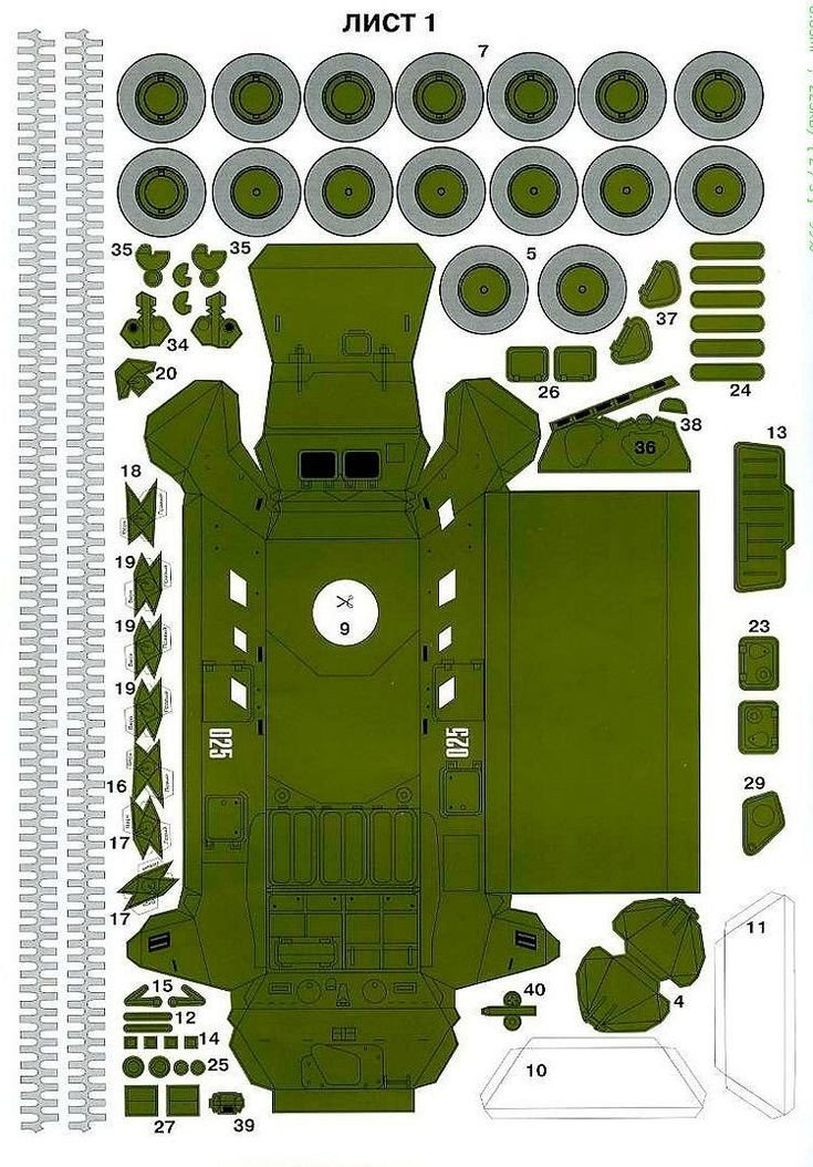 Papercraft Tank Template 17 Best Images About Tank & Military Vehicles Papercraft
