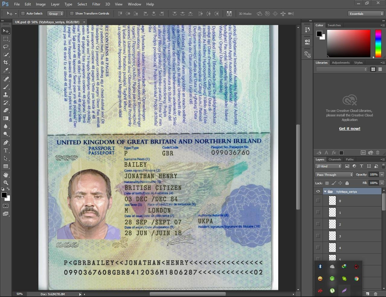 Passport Photo Template Psd Yezlodz Educational Hacks and Tutorials Uk Passport Psd