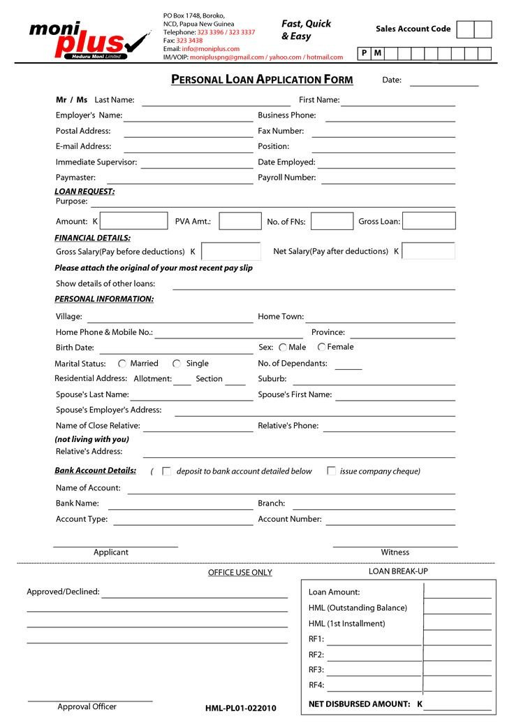 Personal Loan Documents Template Printable Sample Personal Loan Contract form