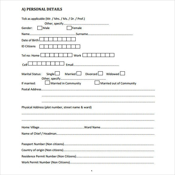 Personal Loan form Template Sample Personal Loan Agreement 6 Free Download Free