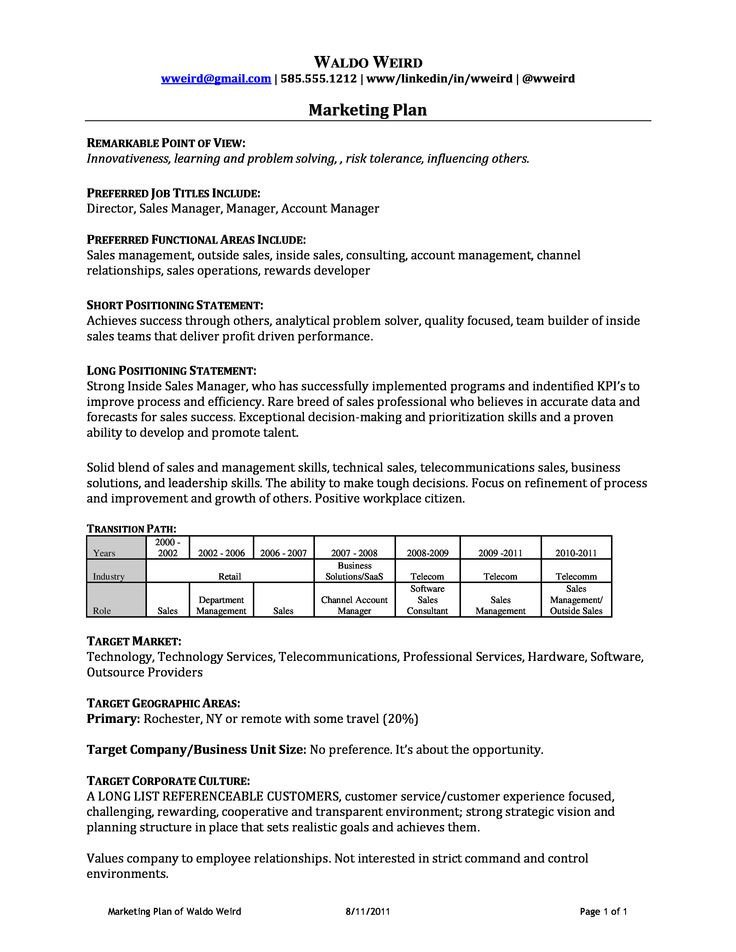 Personal Marketing Plan Example Sales Manager or Account Manager Marketing Plan