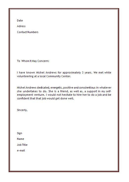 Personal Recommendation Letter Template Personal Letter Of Re Mendation Template