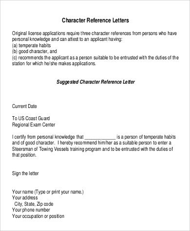 Personal Recommendation Letter Template Sample Of Personal Reference Letter 9 Examples In Word Pdf