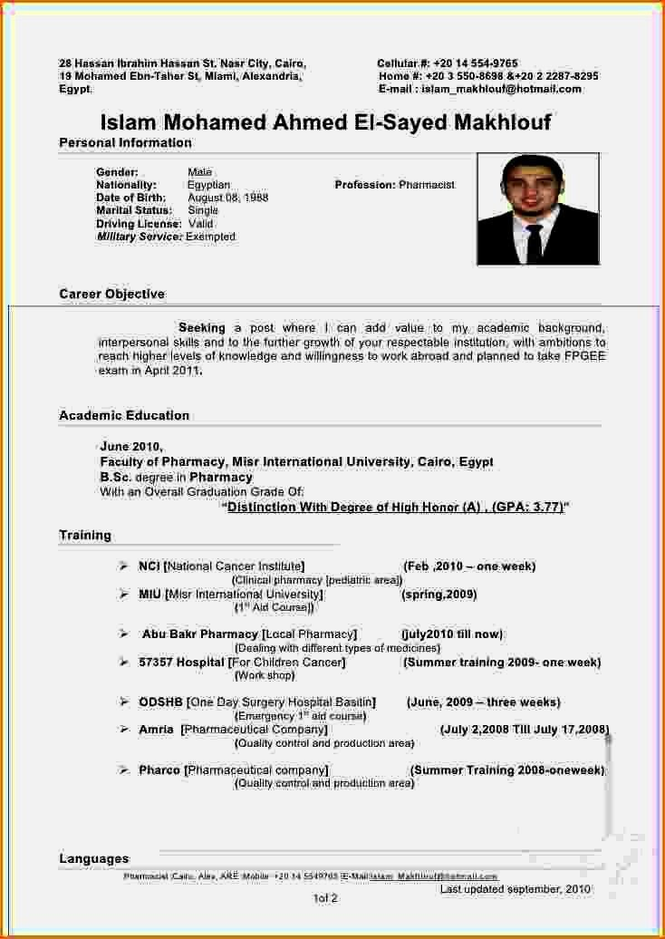 Pharmacy Curriculum Vitae Examples Cv Sample for Fresher Pharmacist