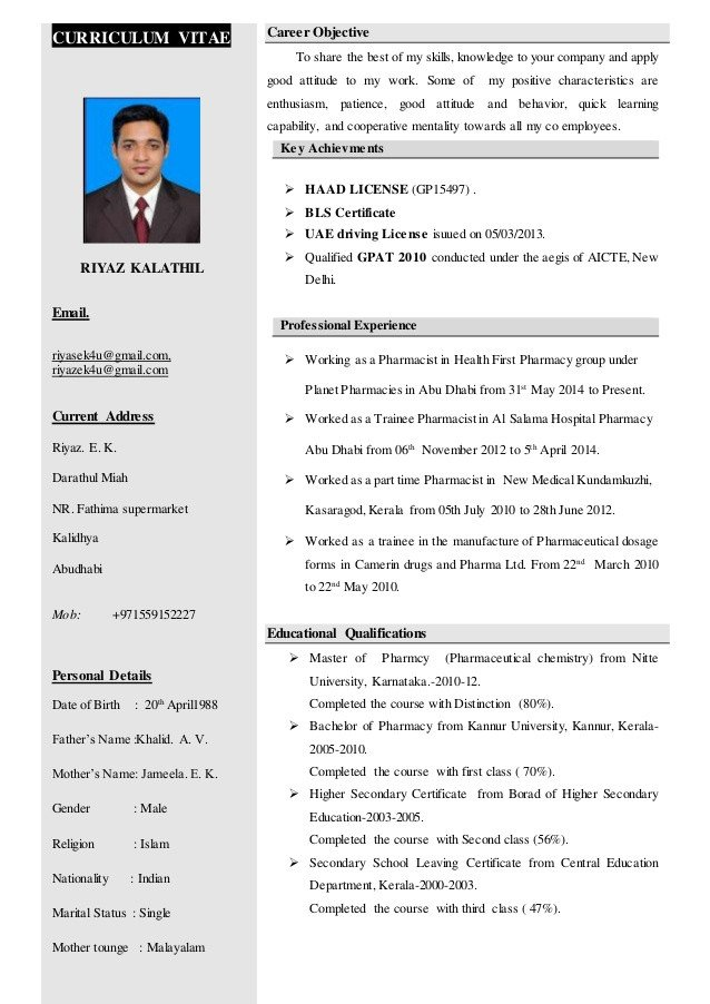 Pharmacy Curriculum Vitae Template Riyaz Kalathil Haad Pharmacist Cv