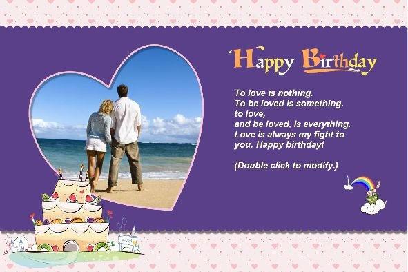 Photoshop Birthday Card Template Happy Birthday Card Love 202 [] $4 90 5psd