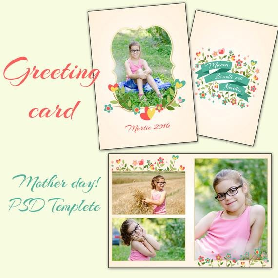 Photoshop Greeting Card Template Items Similar to 5x7 In Mother S Day Card Shop