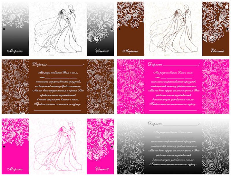 Photoshop Wedding Invitation Templates Invitation