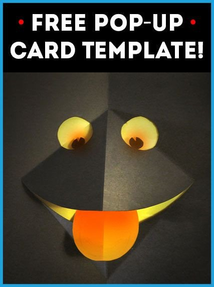 Pop Up Card Templates Free Free Pop Up Card Template No 1