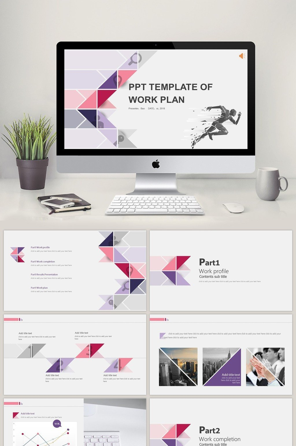 Ppt Template Free Download Free Powerpoint Templates Free Download