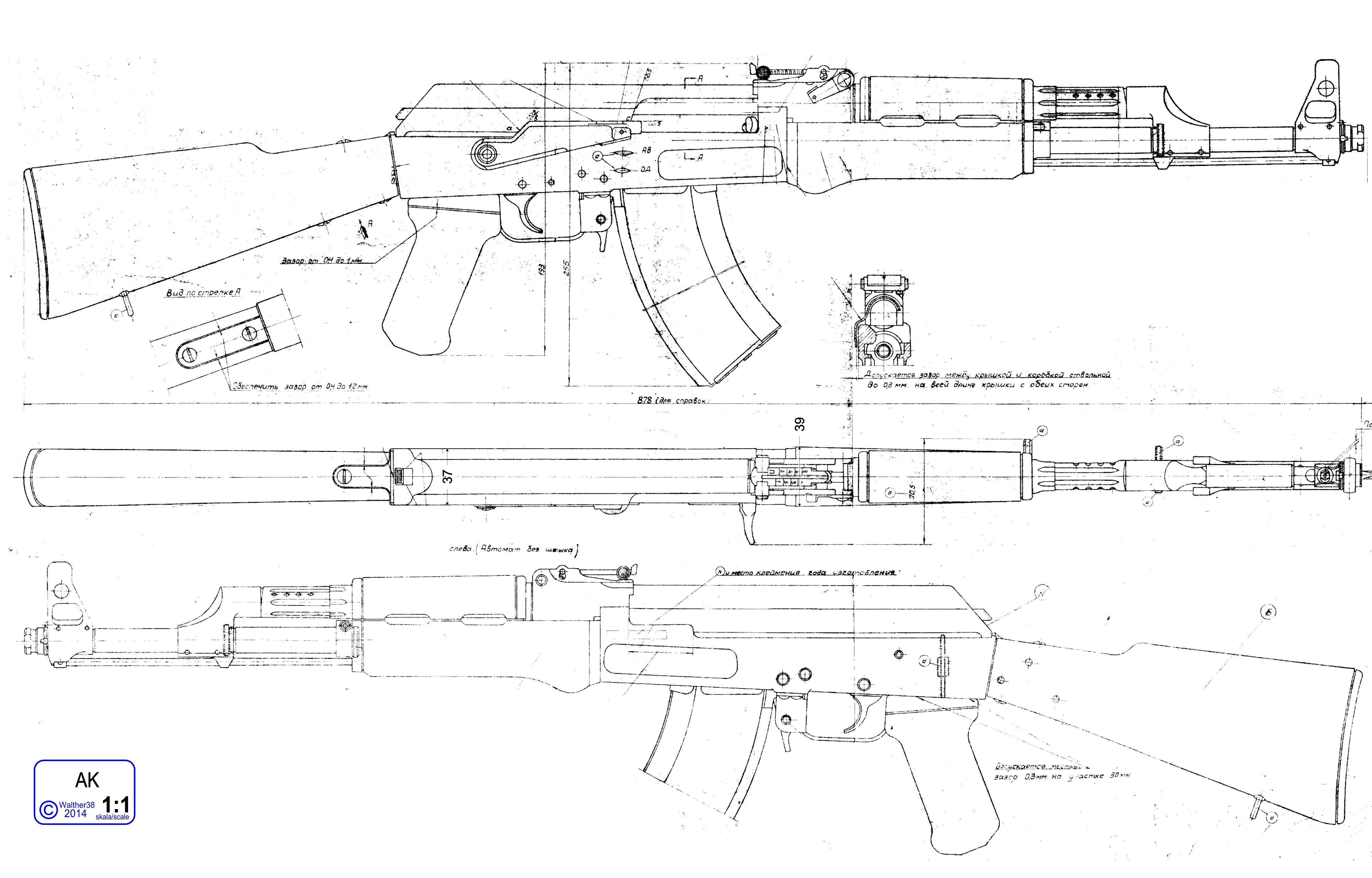 Printable Ak 47 Receiver Template Paper Ak 47 Papierowe Ak 47 2