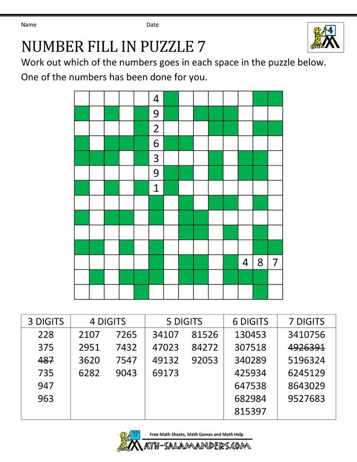 Printable Fill In Puzzle 17 Best Ideas About Fill In Puzzles On Pinterest