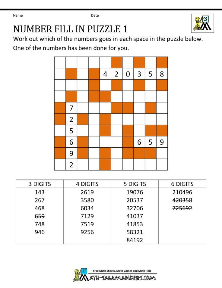 Printable Fill In Puzzle 25 Best Ideas About Fill In Puzzles On Pinterest