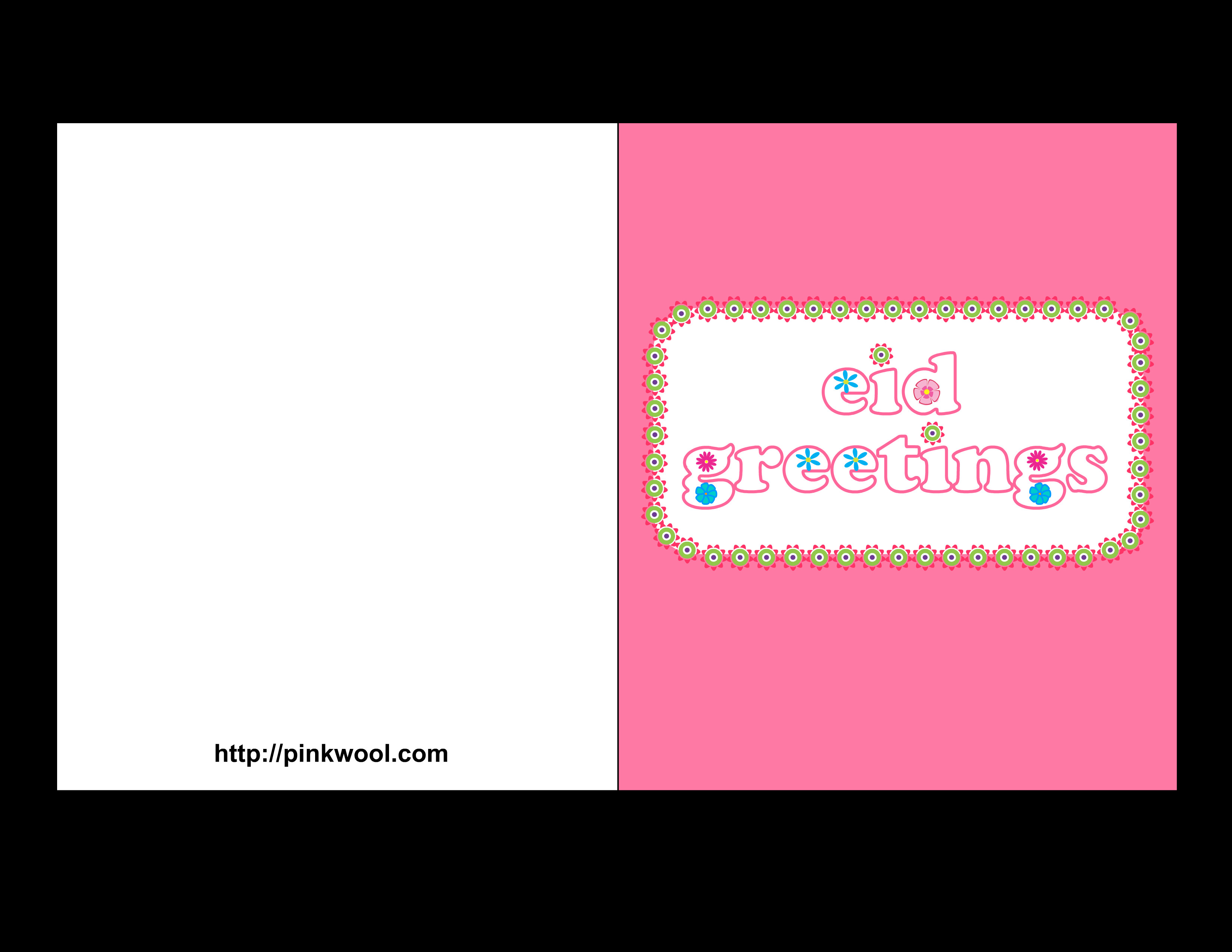 Printable Greetings Cards Templates Free Printable Eid Greeting Cards