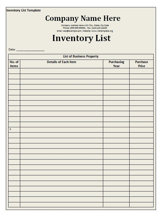 Printable Inventory List Template Inventory List Template