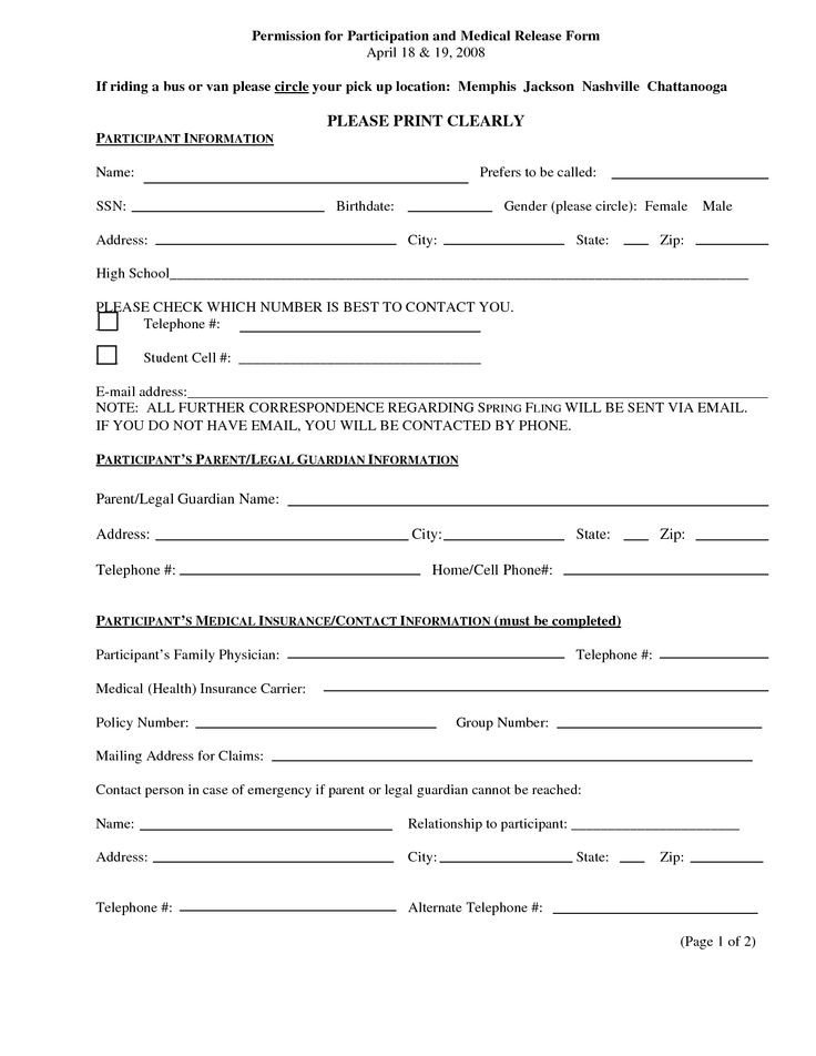 Printable Medical Release form Print Medical Release form