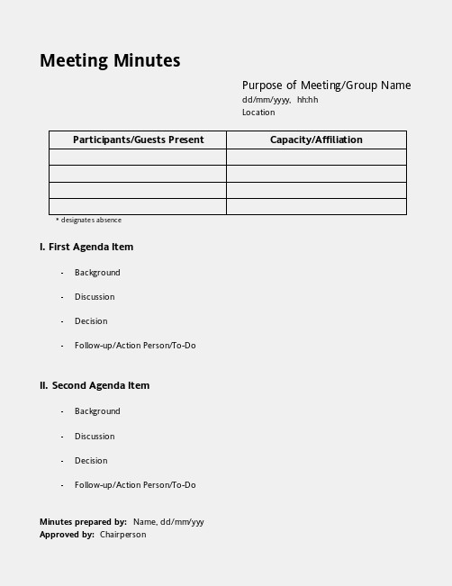 Pto Meeting Minutes Template Free Meeting Minutes Template Meeting Minutes