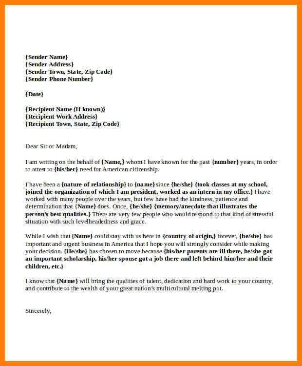 Recommendation Letter for Immigration 7 Letter Of Re Mendation for Immigration Marriage