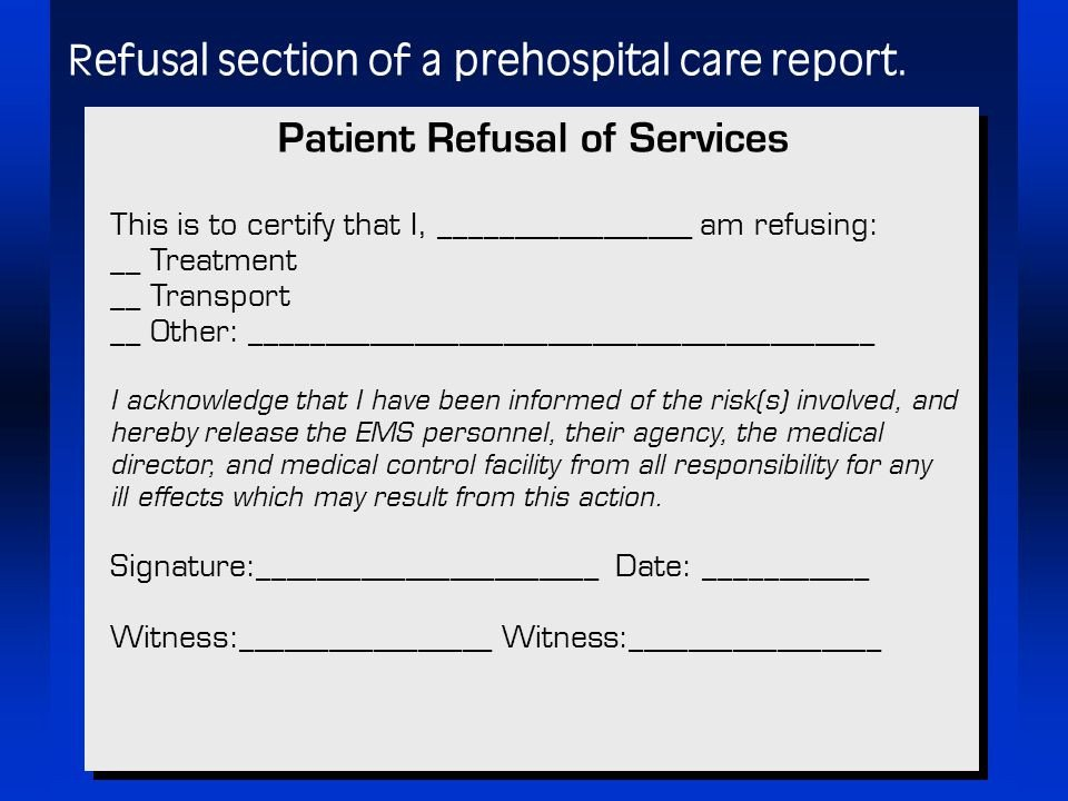 Refusal Of Treatment form Documentation Chapter Ppt