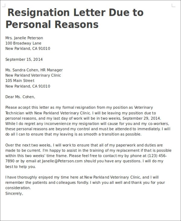 Resignation Letter Personal Reasons 7 Personal Reasons Resignation Letters Free Sample