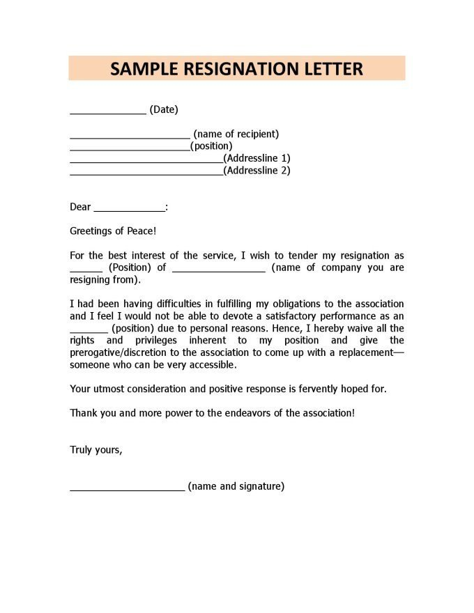 Resignation Letter Personal Reasons 76 Sample Resignation Letter Due to Illness Resignation