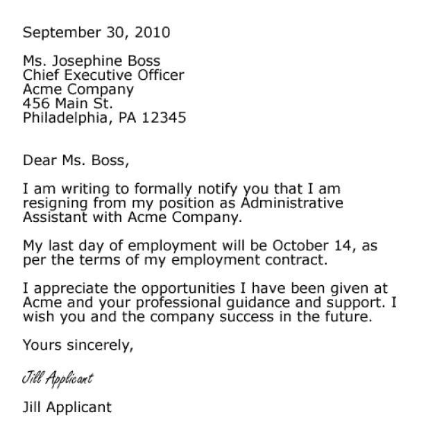 Resignation Letter Volunteer organization Pin by Job Resume On Job Resume Samples