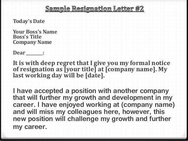 Resignation Letter with Regret Resignation Letter Powerpoint