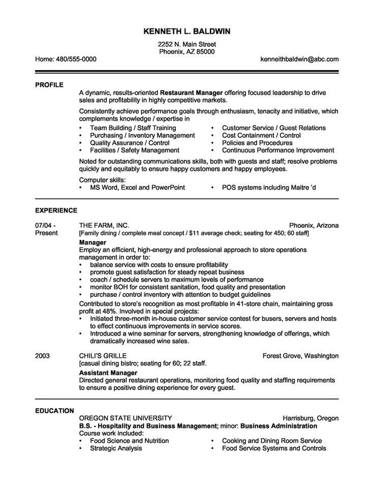 Restaurant General Manager Resume Restaurant Manager Resume Sample O
