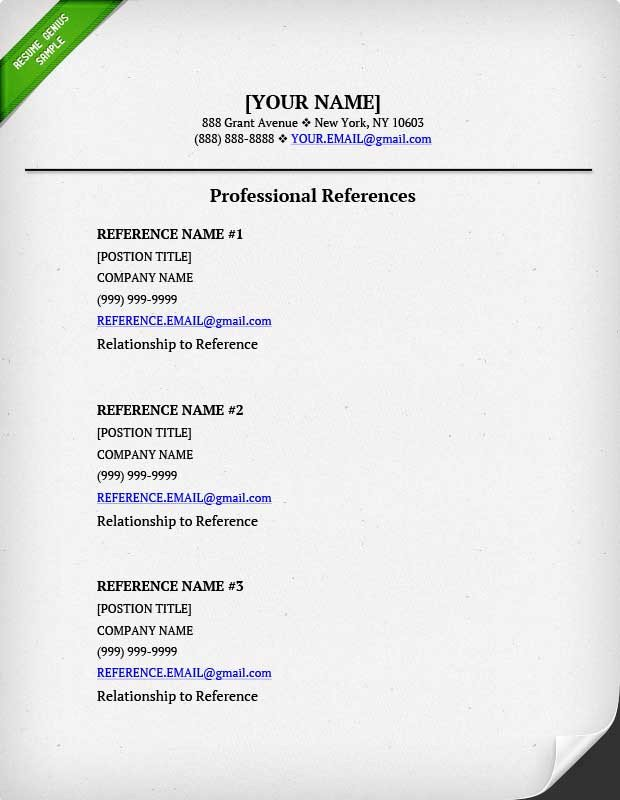 Resume Reference Page Template References On A Resume