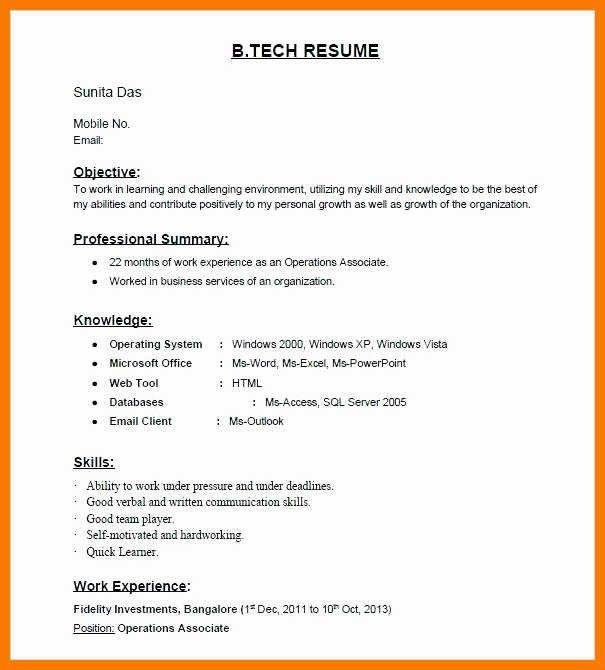Resume Samples for Freshers 12 13 Fresher Resume Sample Usa