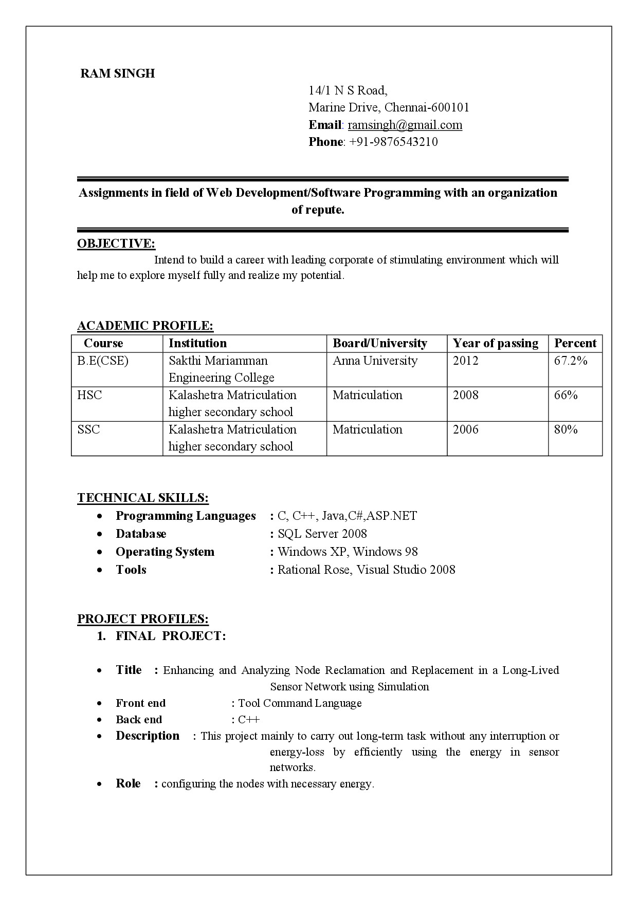 Resume Samples for Freshers Achievements In Resume Examples for Freshers Achievements