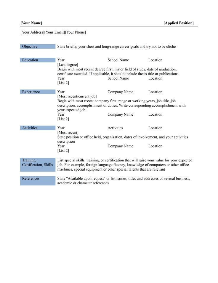 Resume Template Microsoft Word 2007 134 Best Best Resume Template Images On Pinterest