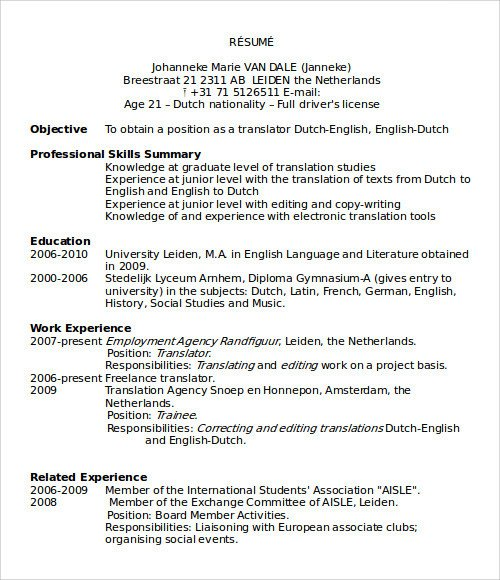 Resume Template Microsoft Word Sample Microsoft Word Templates Download Free Documents
