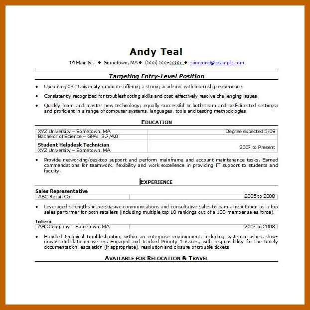 Resume Template Ms Word 2007 5 6 Resume Templates Ms Word 2010