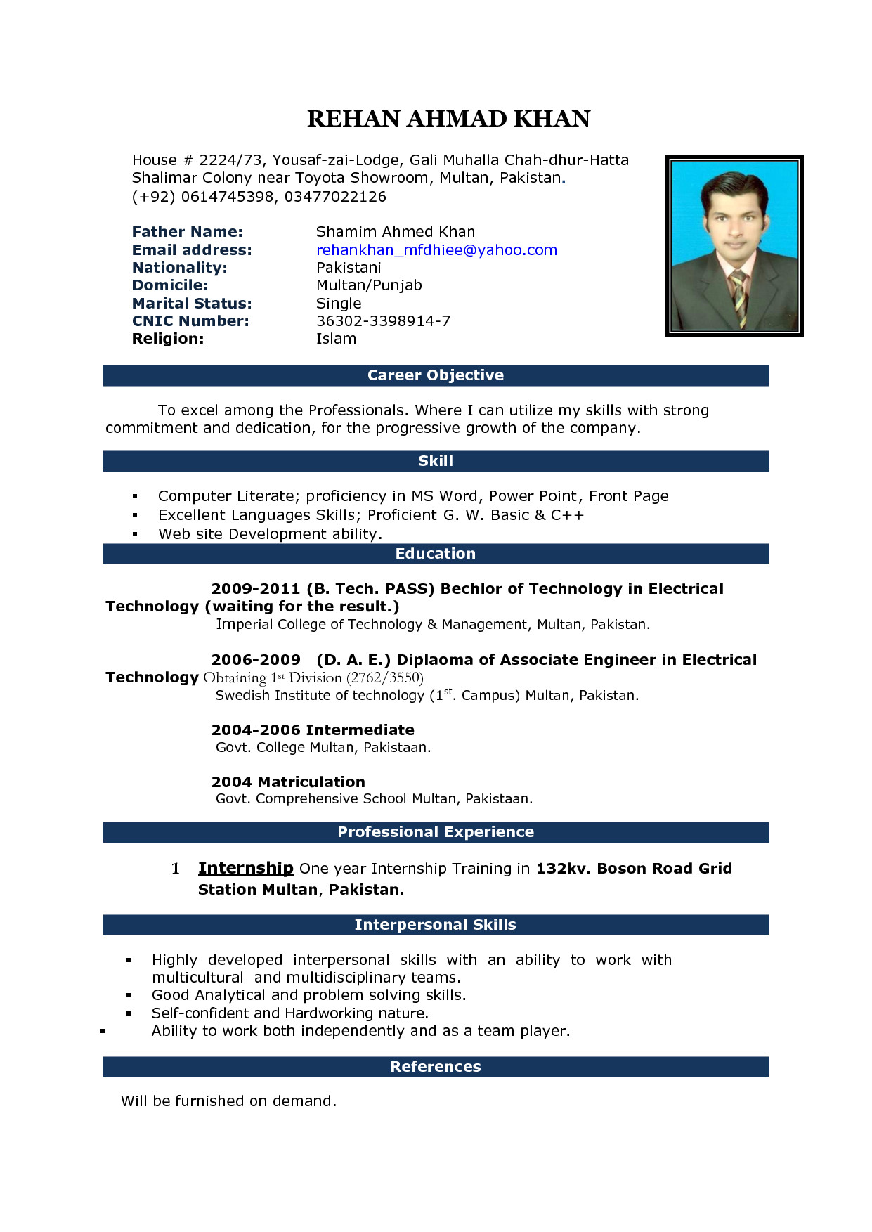 Resume Template Ms Word 2007 Image Result for Cv format In Ms Word 2007 Free