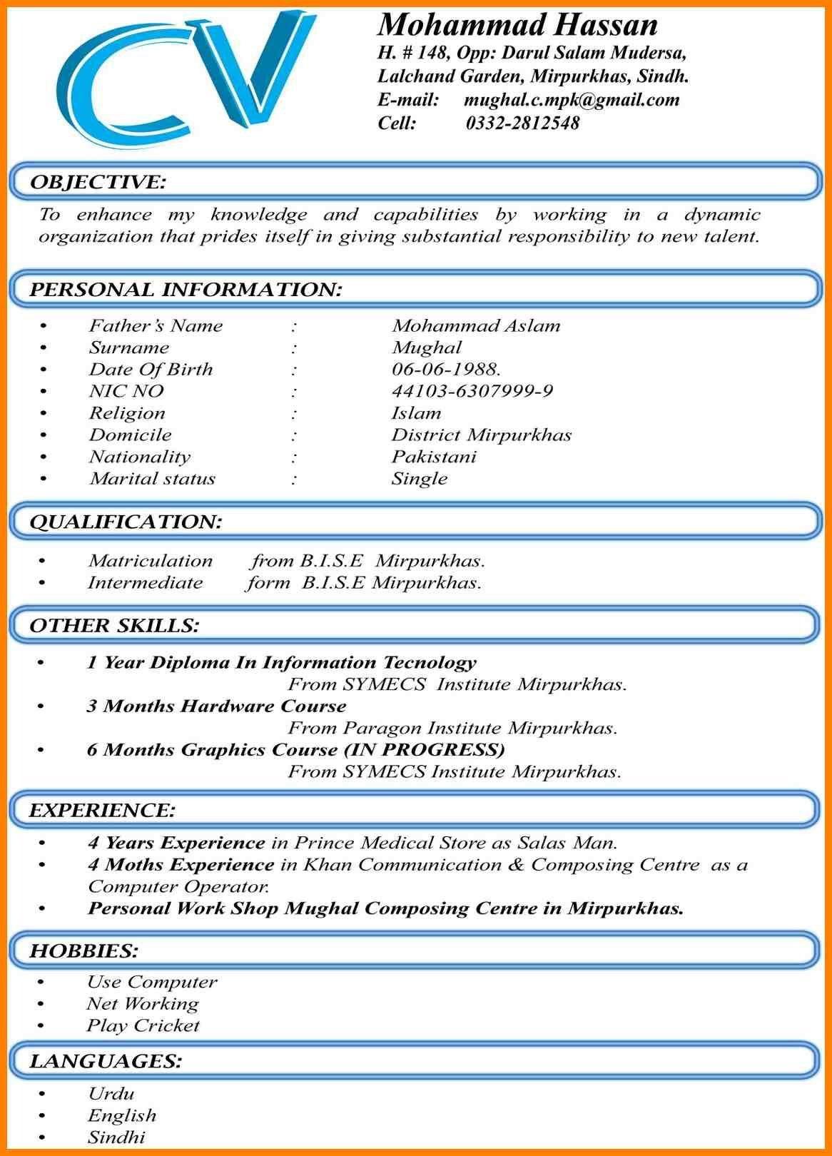 Resume Templates In Word 8 Best Cv format Word Document Dialysis Nurse Best Cv