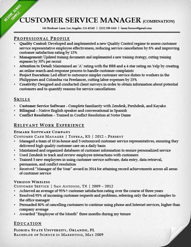 Retail Customer Service Resume Customer Service Resume Samples & Writing Guide