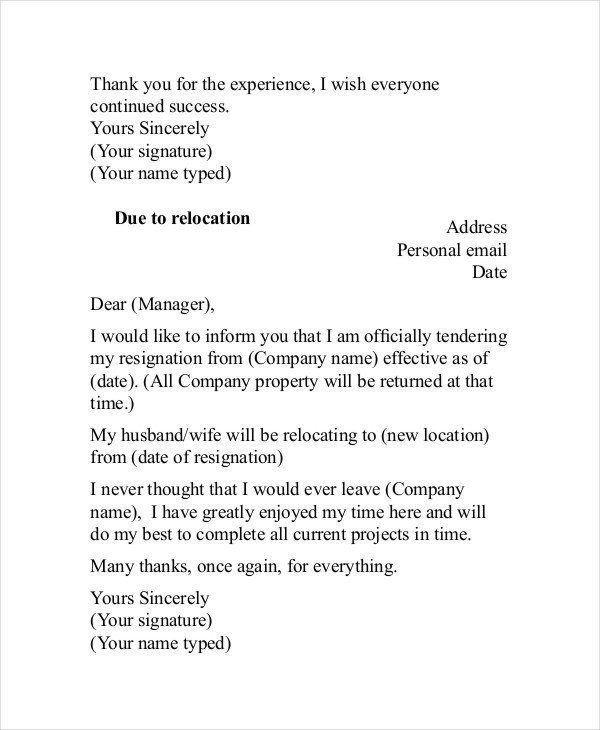 Retirement Letter to Employee 3 Thank You Retirement Letter Templates Pdf