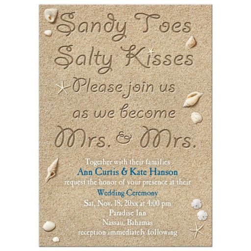 Same Sex Wedding Invitations Same Lesbian Wedding Invitation Beach Sandy toes