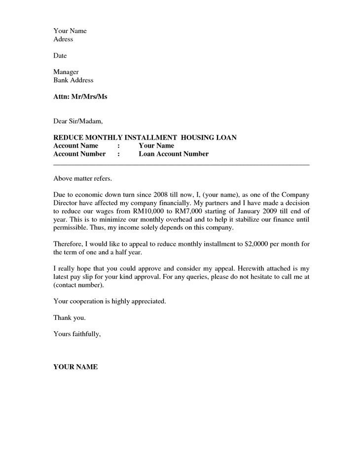 Sample Appeal Letter format Business Appeal Letter A Letter Of Appeal Should Be