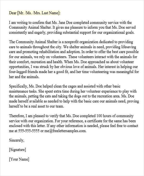 Sample Community Service Letter 31 Sample Service Letters