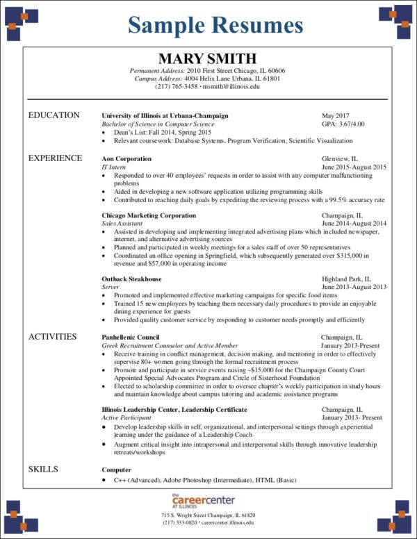 Sample Computer Science Resume 3 Critical Mistakes to Avoid On Your First Ever Resume