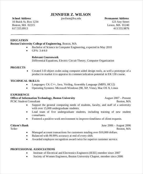 Sample Computer Science Resume Puter Science Cv Templates