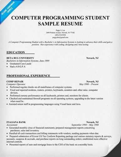 Sample Computer Science Resume Sample Puter Science Student Resume