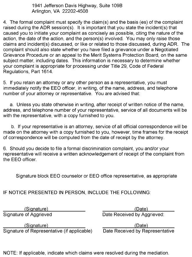 Sample Discrimination Complaint Letter Discrimination Letter Sample