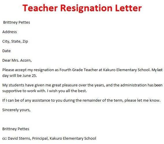 Sample Teacher Resignation Letter Resignation Letter Template October 2012